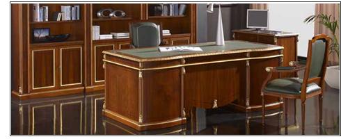 Despachos clasicos mobiliario de oficina sillas de for Muebles de oficina clasicos
