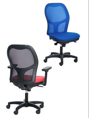 silla COSMO - Sillas de Oficina - sillas operativas - Mobiliario de ...