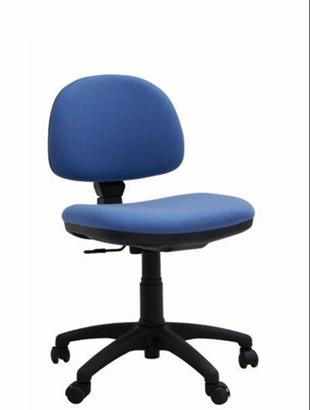 Silla ibiza ii sillas de oficina sillas operativas for Muebles de oficina ibiza