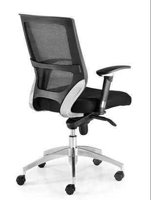 silla MALTA - Sillas de Oficina - sillas operativas - Mobiliario de ...
